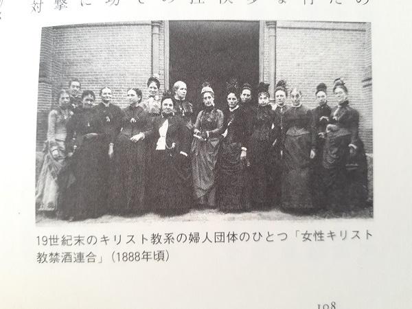 キリスト教婦人団体