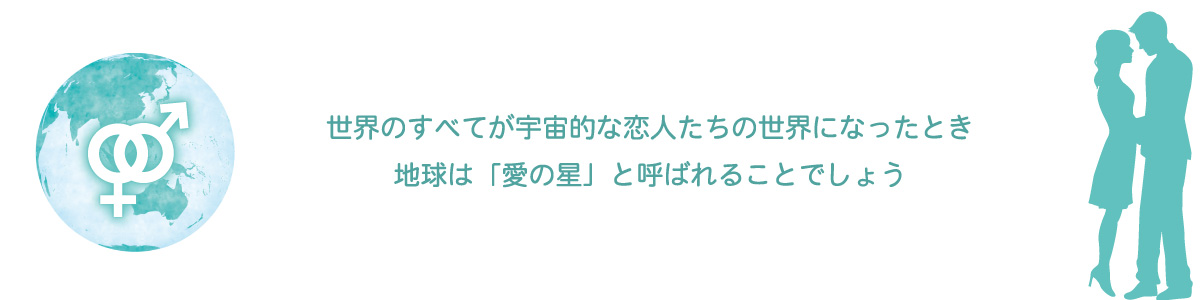 message1200